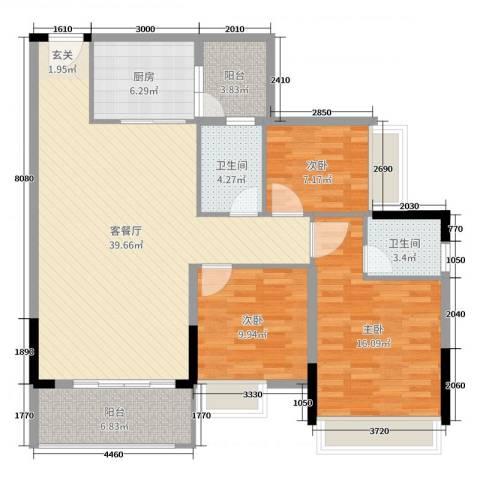 新都广场3室2厅2卫1厨121.00㎡户型图