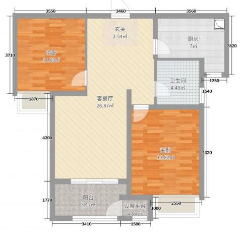 7星首府2室2厅1卫1厨88.00㎡户型图