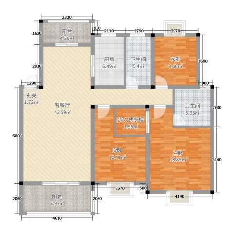 中鼎江岸花城3室2厅2卫1厨139.00㎡户型图