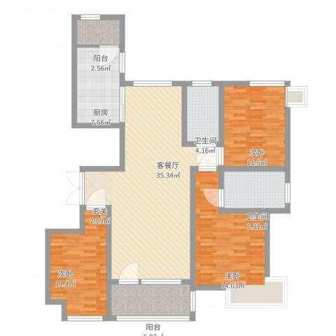 天马相城四期3室2厅2卫1厨141.00㎡户型图