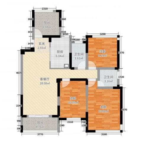 卓锦兰香3室2厅2卫1厨108.00㎡户型图