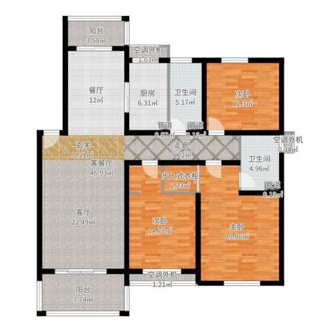 南海佳园・花溪别墅 佳园花溪别墅3室2厅2卫1厨126.84㎡户型图