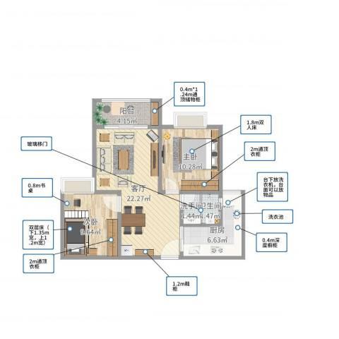 恒鑫名城三期2室1厅1卫1厨55.89㎡户型图
