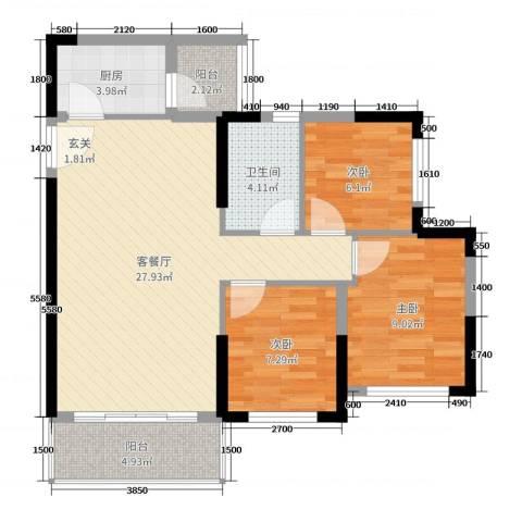 映翠豪庭3室2厅1卫1厨84.00㎡户型图
