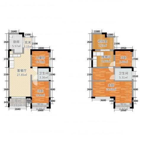 金亨利都荟首府4室2厅2卫1厨240.00㎡户型图
