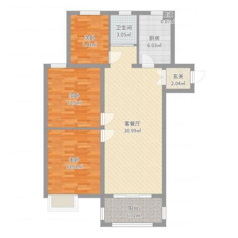 冠亨名城3室2厅1卫1厨102.00㎡户型图