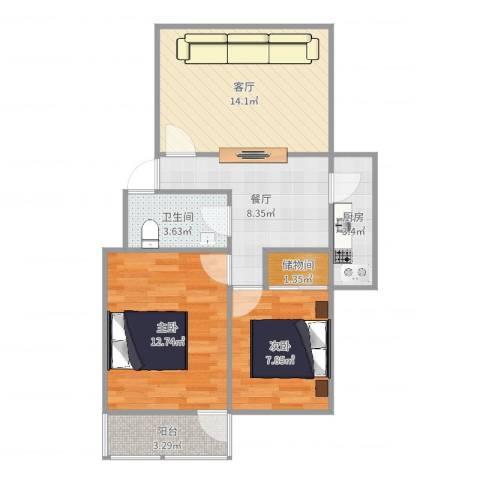 阳光小区2室2厅1卫1厨68.00㎡户型图