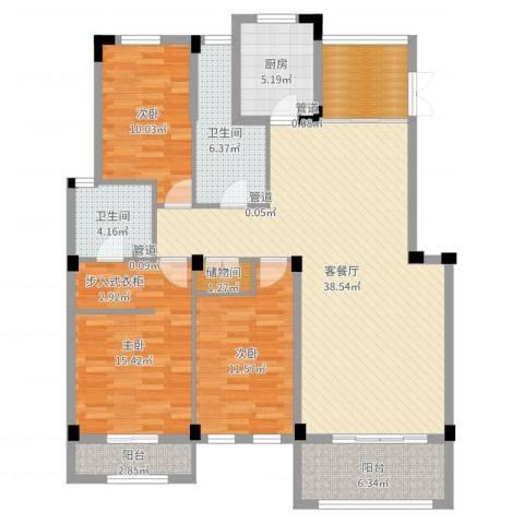 长城珑湾3室2厅2卫1厨134.00㎡户型图