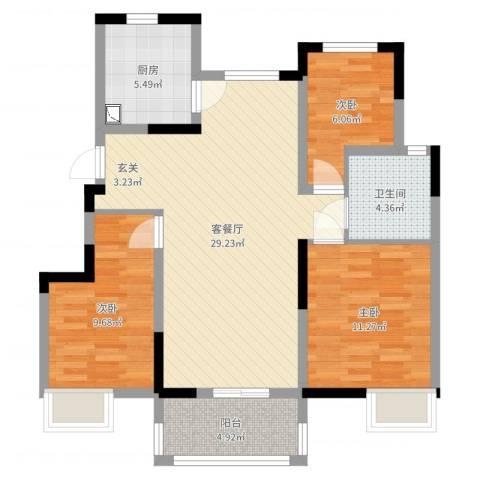 银亿东城12街区3室2厅1卫1厨89.00㎡户型图