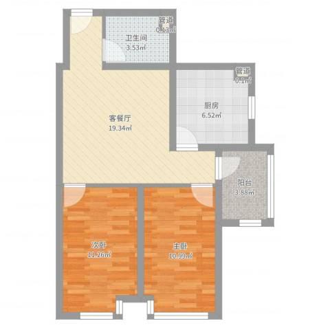 双威理想城2室2厅1卫1厨70.00㎡户型图