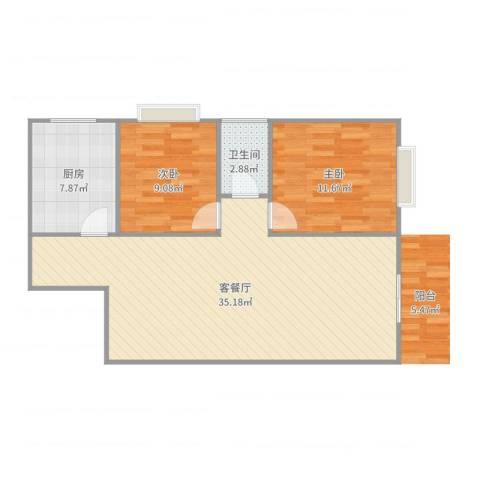 博书苑2室2厅1卫1厨83.00㎡户型图