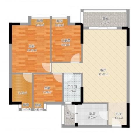 明睿华海大厦3室1厅1卫1厨107.00㎡户型图