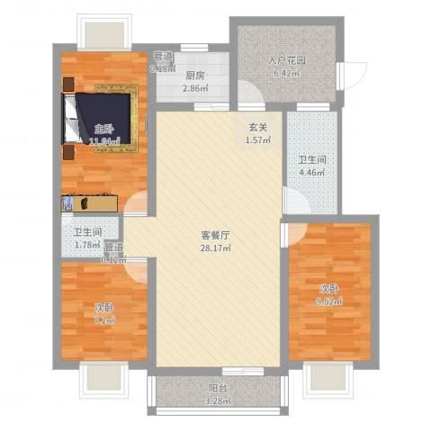 丽景碧雅3室2厅2卫1厨95.00㎡户型图