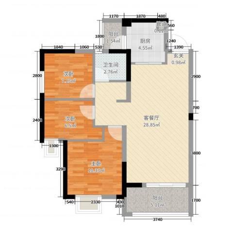 远洋・翡丽郡3室2厅1卫1厨88.00㎡户型图