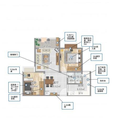 恒鑫名城三期2室2厅1卫1厨55.49㎡户型图