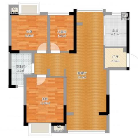 大唐金城3室2厅1卫1厨90.00㎡户型图