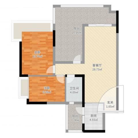 星河名居2室2厅1卫1厨106.00㎡户型图