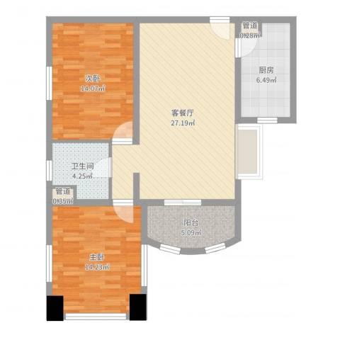 静安国际广场公寓2室2厅1卫1厨90.00㎡户型图