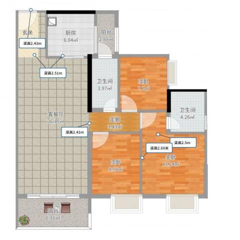 荔园悦享星醍3室2厅2卫1厨108.00㎡户型图
