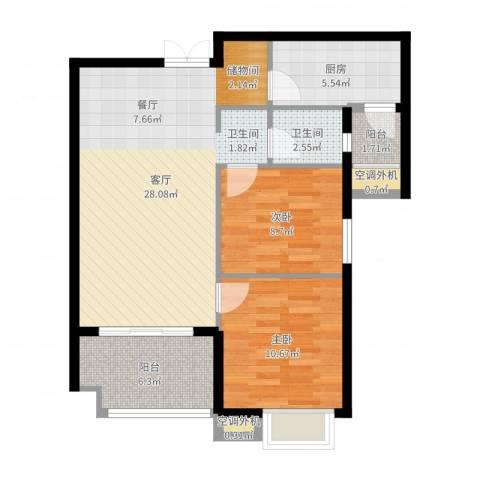 河北国际商会广场2室1厅1卫1厨81.00㎡户型图