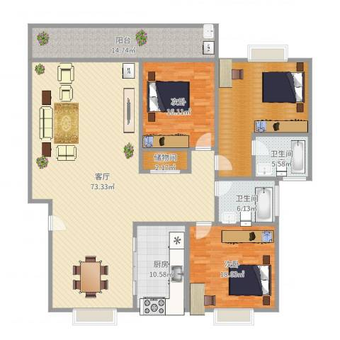 华林花园2室1厅2卫1厨210.00㎡户型图