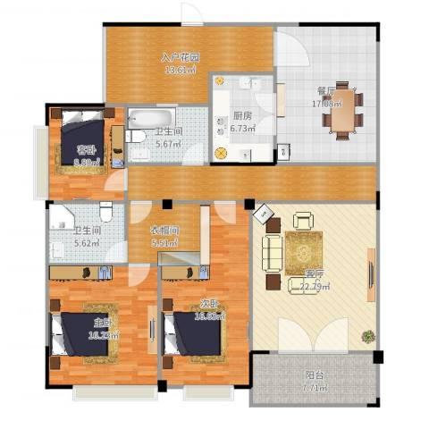 华盛・世纪新城3室2厅2卫1厨172.00㎡户型图