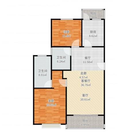 康宁雅庭2室2厅2卫1厨127.00㎡户型图