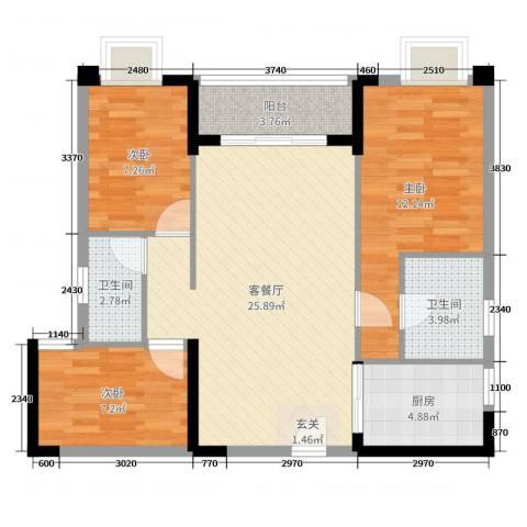 侨园・黄金海岸3室2厅2卫1厨97.00㎡户型图