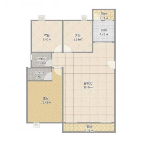 美景花园3室2厅2卫1厨113.00㎡户型图