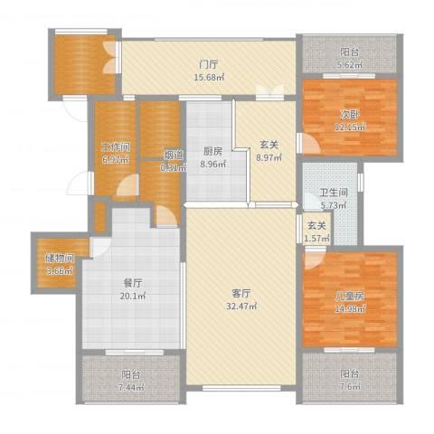 藏珑2室2厅1卫1厨208.00㎡户型图