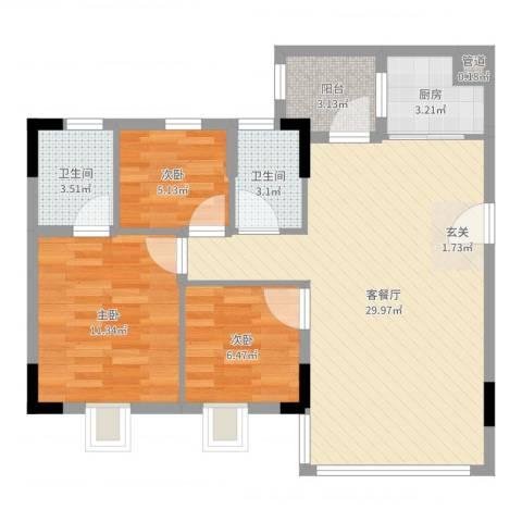 富力天朗明居3室2厅3卫1厨83.00㎡户型图