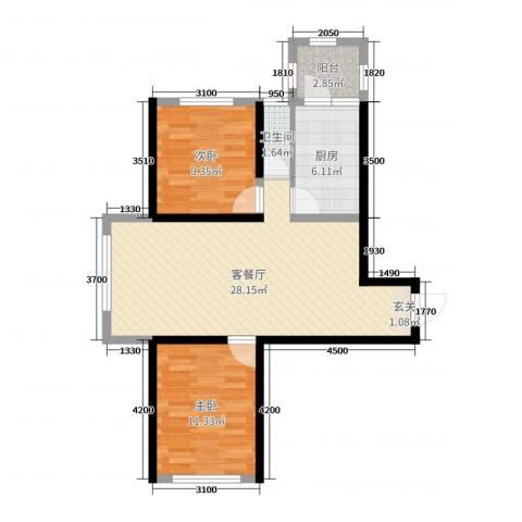 卓扬中华城2室2厅1卫1厨88.00㎡户型图