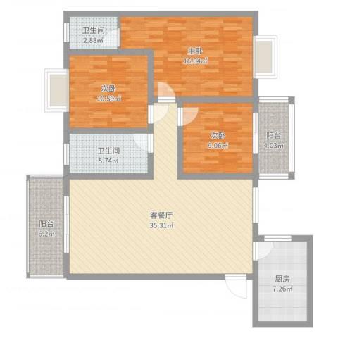 长虹百花沁苑3室2厅2卫1厨122.00㎡户型图