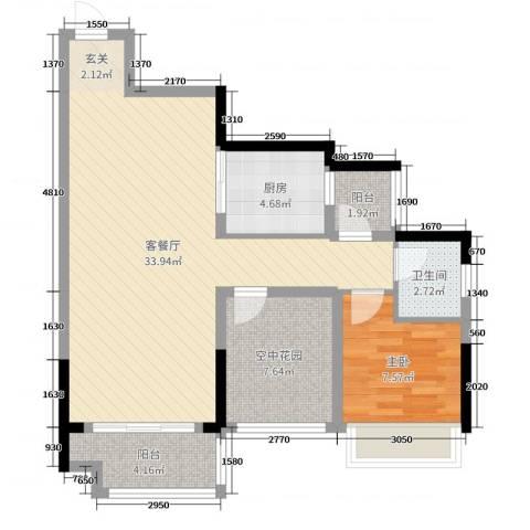 合信地王广场1室2厅1卫1厨76.00㎡户型图
