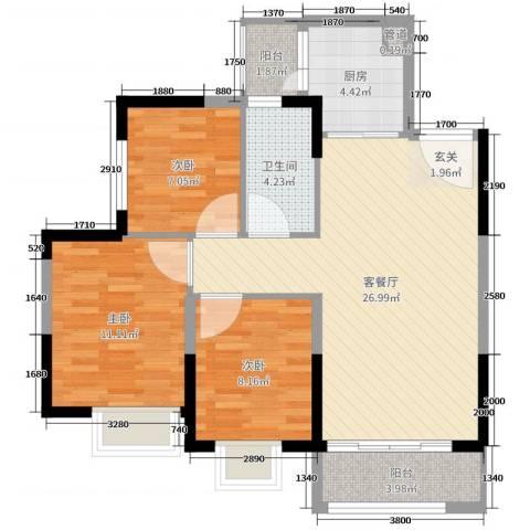 佛山恒大御湖湾3室2厅1卫1厨85.00㎡户型图