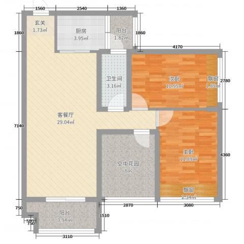 合信地王广场2室2厅1卫1厨90.00㎡户型图