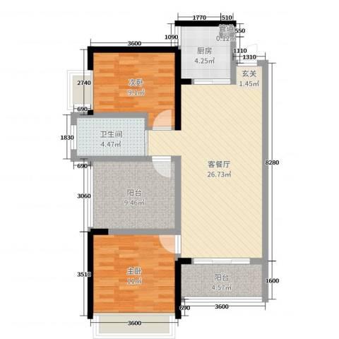 方略城市广场2室2厅1卫1厨88.00㎡户型图