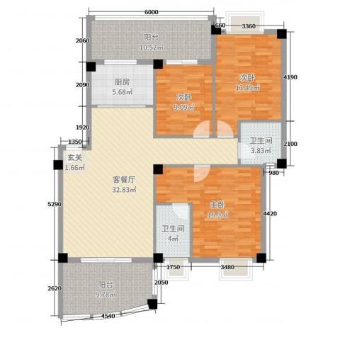 丽都・中央公馆3室2厅2卫1厨118.00㎡户型图