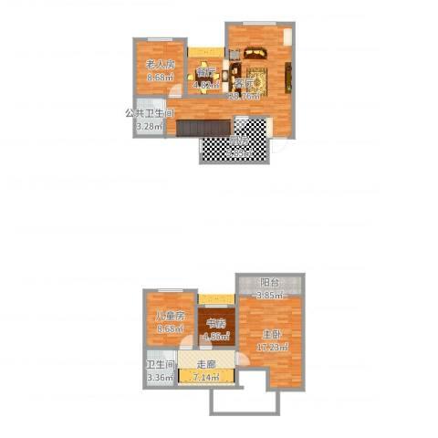 城海滨江春城一期4室2厅1卫1厨122.00㎡户型图
