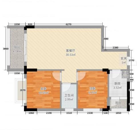 雅逸轩2室2厅1卫1厨79.00㎡户型图