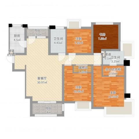 宝华海湾城4室2厅2卫1厨132.00㎡户型图