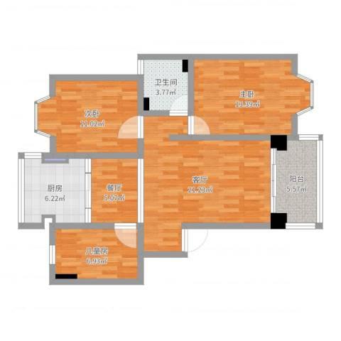 新虹桥明珠花园3室2厅1卫1厨92.00㎡户型图