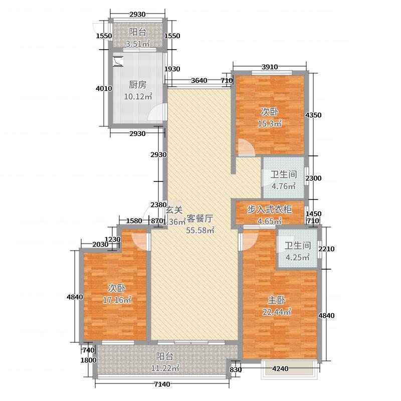 东城国际149.00㎡10号楼I户型3室3厅2卫1厨