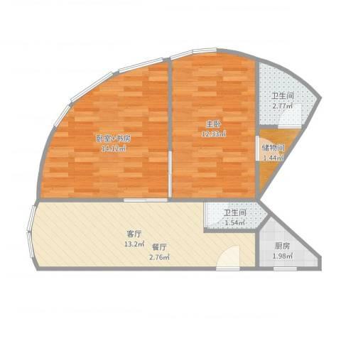 和一大厦商住楼1室1厅2卫1厨59.00㎡户型图