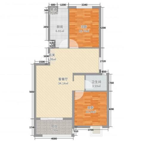 梧桐公馆2室2厅1卫1厨94.00㎡户型图