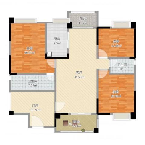 翠湖居3室1厅2卫1厨156.00㎡户型图
