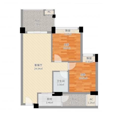 宏远沿河商住楼2室2厅1卫1厨80.00㎡户型图