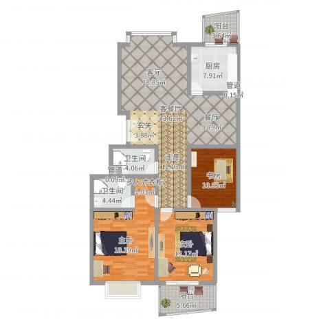 永大清华园3室2厅2卫1厨144.00㎡户型图