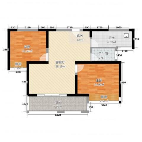 创元金域华府2室2厅1卫1厨86.00㎡户型图