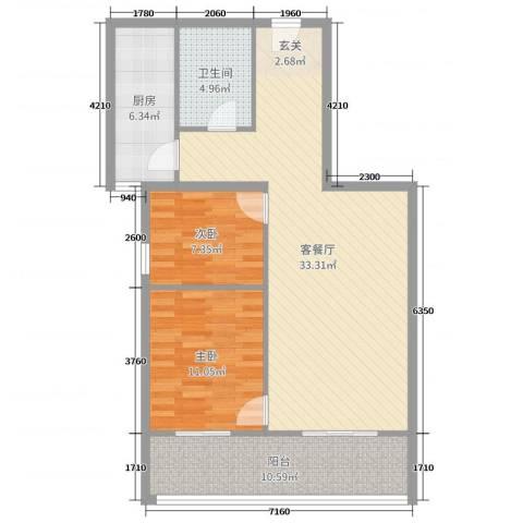 来福花园2室2厅1卫1厨73.60㎡户型图